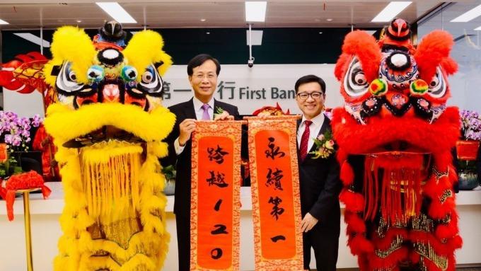 一銀上海自貿區支行遷址陸家嘴金融區 今年海外獲利比重拚5成。(圖片:一銀提供)