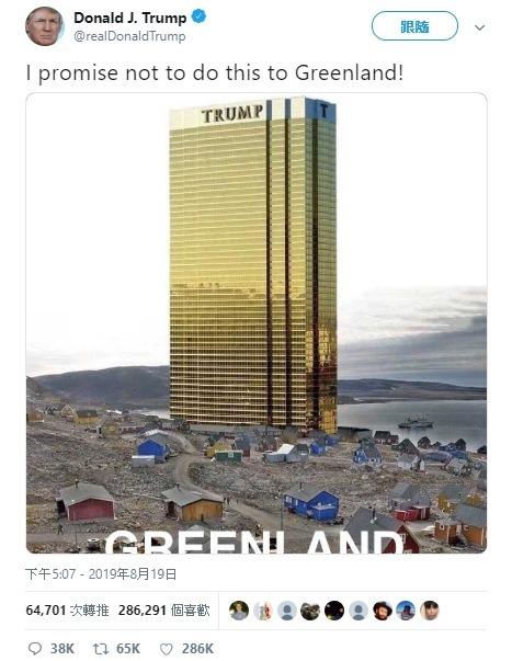 川普週一推文表示,不會在