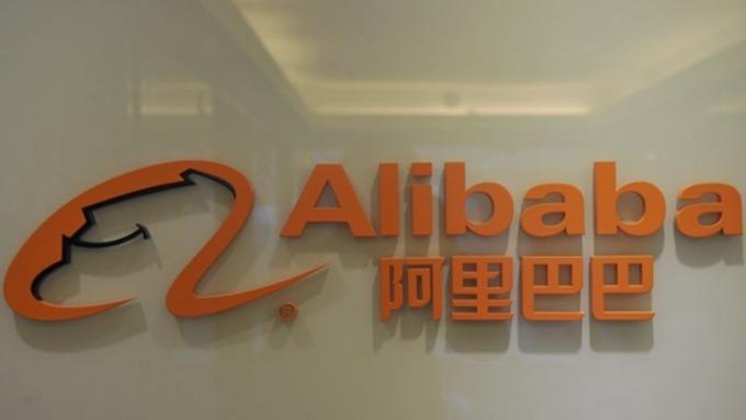阿里巴巴恐延至10月後才在香港掛牌(圖片:AFP)
