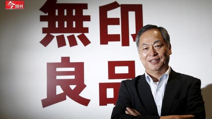 營收長紅15年!無印良品2招鐵粉養成術,讓台灣會員比日本更死忠。(今周刊提供)