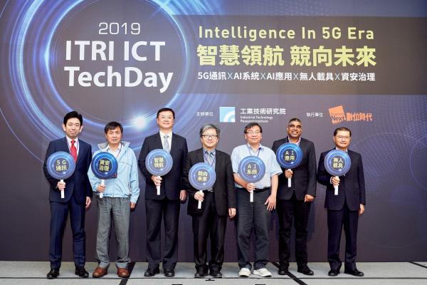 2019 ICT TechDay 以「智慧領航,競向未來」為主軸,展示「5G 通訊」、「AI 系統」、「AI 應用」、「無人載具」及「資安治理」等五大關鍵領域創新技術以及 ICT 最新趨勢。由左至右為日本第二大電信商 KDDI 解決方案本部的本部長丸田徹、台灣雲協理事長徐爵民、經濟部技術處處長羅達生、行政院科技會報執行秘書蔡志宏、工研院資通所長闕志克、美國 Intel 無人機事業部副總裁兼總經理 Anil Nanduri、台電公會理事長李詩欽。