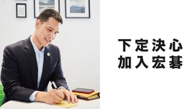 入宏碁董事會,施振榮期許施宣輝成為最懂產業的董事。(圖:擷取自施宣輝臉書)