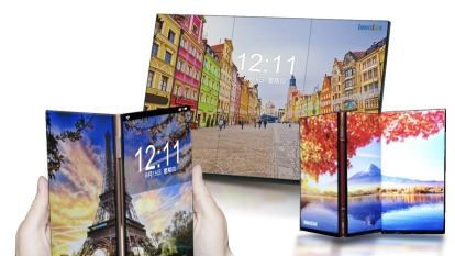 智慧顯示與觸控展覽會下周開展,群創推摺疊手機、平板(圖:群創提供)