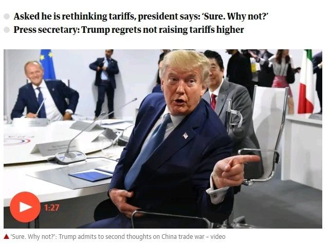 衛報報導,此前川普遭媒體問及是否重新思考關稅政策,川普承認「當然,為什麼不?」,但隨後白宮予以澄清 圖片來源:英國衛報