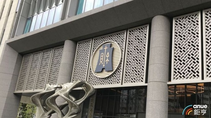 世貿3館標案條件下月拍板 明年招標