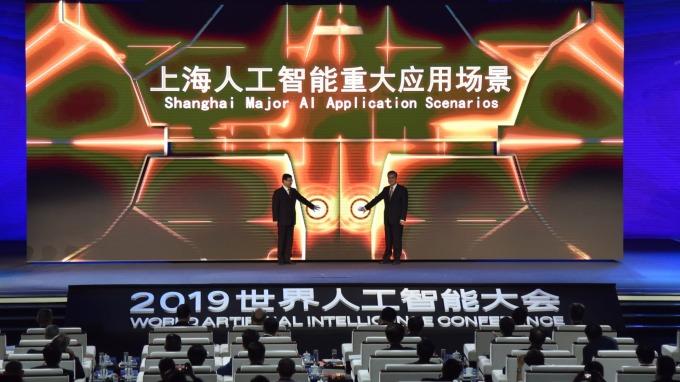 2019世界AI大會今開幕 中國將建AI開放創新平台(圖片:AFP)