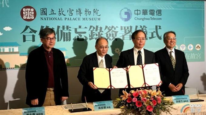 中華電攜故宮北院 11月推5G實驗垂直場域
