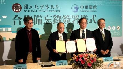中華電攜手故宮打造5G垂直場域。(鉅亨網記者沈筱禎攝)