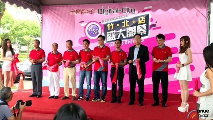 〈全國電展新店〉Digital City竹北店開幕 全年營收占比可望達雙位數