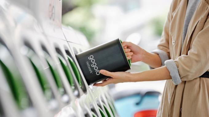 Gogoro位於台灣中油的38座換電站將在9月30日前陸續停止服務。(圖:Gogoro提供)