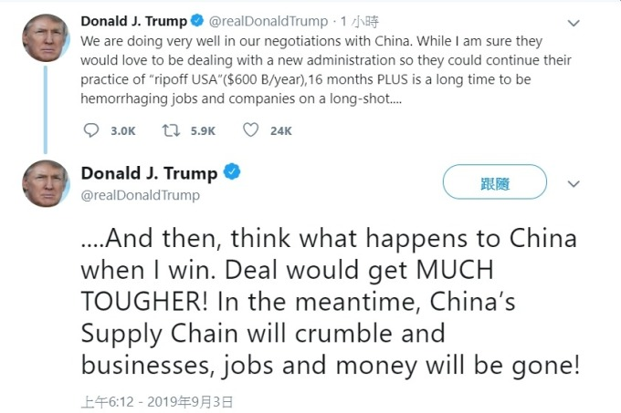 川普再度施壓中國達成協議。(圖片:翻攝川普推特)