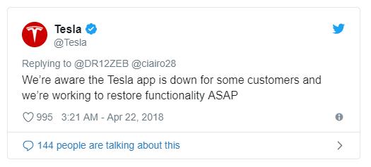特斯拉官方表示會盡快修復 App(圖片:gizmodo)