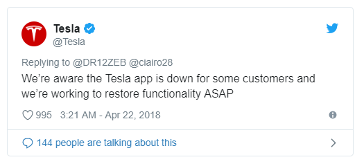特斯拉官方表示會盡快修復App(圖片:)