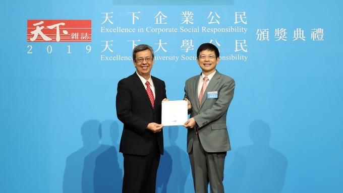 玉山金控12度榮獲「天下企業公民獎」金融業第1名。(圖:玉山金控提供)