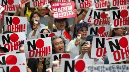 南韓市議會通過首宗「戰犯企業」條例 (資料照片) (圖片:AFP)