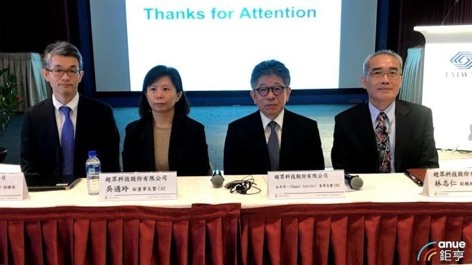 左至右為超眾財務長貝瀨和人、副董吳適玲、董事長永井淳一及副總林志仁。(鉅亨網資料照)