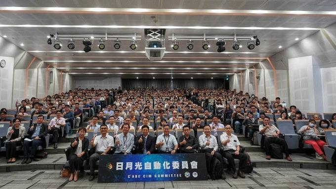 日月光第四屆自動化產學合作 聚焦5G智慧製造大未來。(圖:日月光提供)