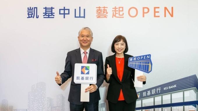 金融據點拚轉型 凱基銀打造「開放銀行」 台灣人壽主打保險e化