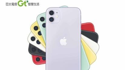 蘋果推出紫、綠、白、黑、黃及Product RED等特殊色。(圖:取自亞太電臉書)