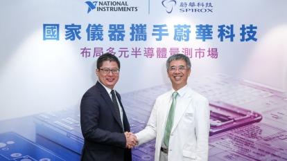 左為NI國家儀器台灣區總經理 林沛彥,右為蔚華科技總經理高瀚宇。(圖:蔚華科技提供)