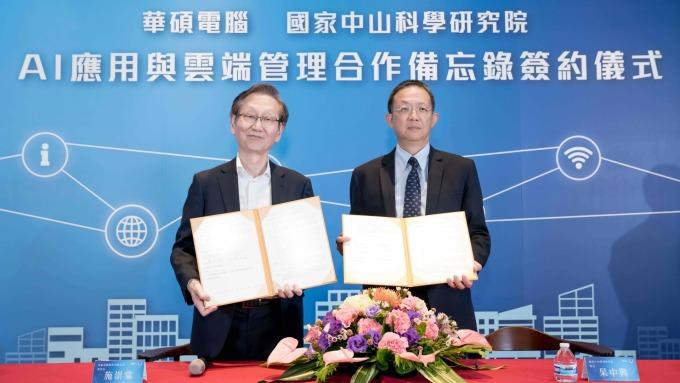 華碩與國家中山科學研究院共同簽署合作備忘錄。(圖:華碩提供)