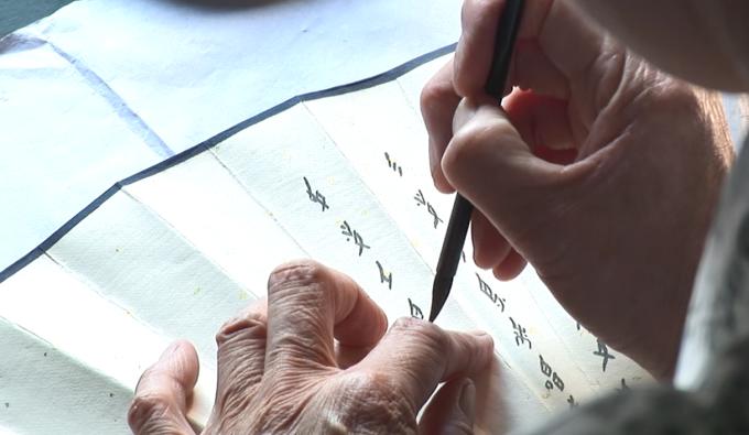江永婦女會將女書寫在摺扇、繡在花帶或手帕。 圖片來源│取自紀錄片《女書回生》畫面