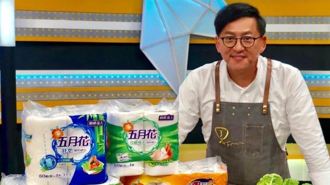 廚房紙巾市場年成長5% 中秋烤肉神助手 型男主廚詹姆士也愛用。(圖:永豐餘提供)
