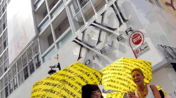 傳本周日提交破產申請 Forever 21否認破產傳言 (圖:AFP)