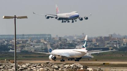 華航5架A330客機採售後回租,處分損失9000萬。(圖:AFP)