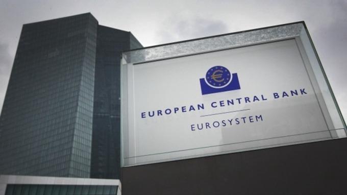歐洲央行宣布降息!11月將重啟QE (圖片:AFP)
