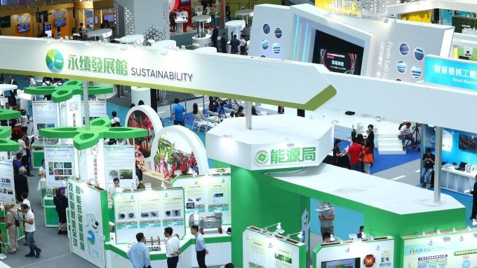 台灣創新技術博覽會月底登場,工研院將攜手台塑推染敏電池。(圖:主辦單位提供)