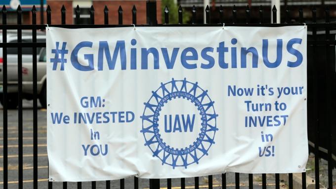 GM勞資協商破局、全美工廠大罷工  (圖片:AFP)