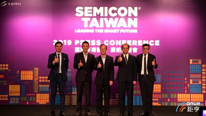 SEMICON TAIWAN聚焦先進製程串聯上下游產業鏈,預計吸引5萬人次參展。(鉅亨網記者劉韋廷攝)