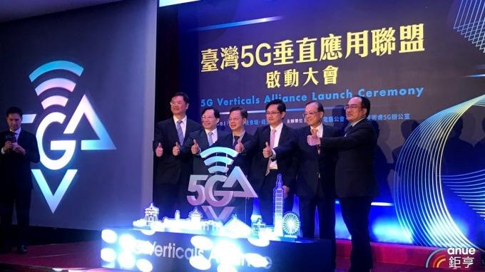 「台灣5G垂直應用推動聯盟」今日啟動。(圖:鉅亨網記者沈筱禎攝)