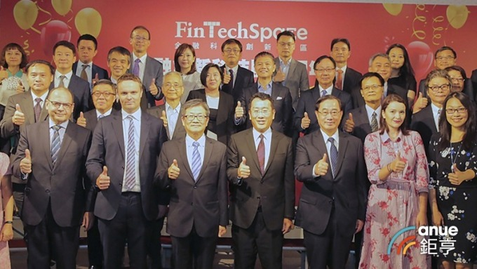 台灣FinTech更國際化 首度與香港數碼港合作 推台港雙向軟著陸。(鉅亨網記者陳蕙綾攝)