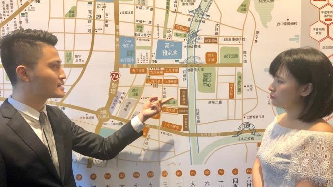 深耕大台中北屯地區的大城營建機構邁向二代接班,銷售策略更加靈活。(圖/鉅亨網資料照)