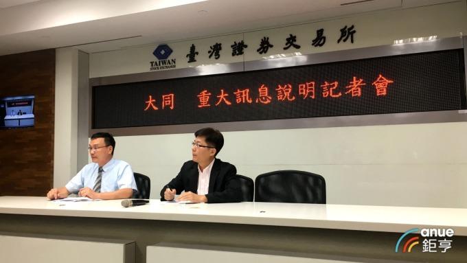 大同財務長彭文傑(右)、華映發言人黃世昌(左)。(鉅亨網記者劉韋廷攝)