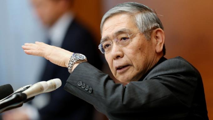 日本央行宣布:維持利率不變 10月可能再討論寬鬆  (圖片:AFP)