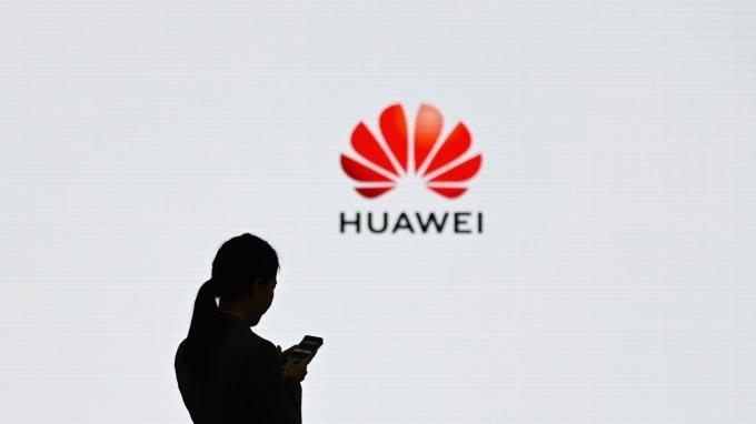 華為號稱最強5G手機將亮相。(圖:AFP)