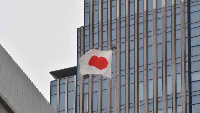 收緊外資審查 日本下調外資持股申報至1% (圖:AFP)