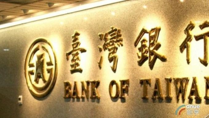 私菸案再現相關銀行 吳宗憲預繳款從台銀匯出670萬元。(鉅亨網資料照)