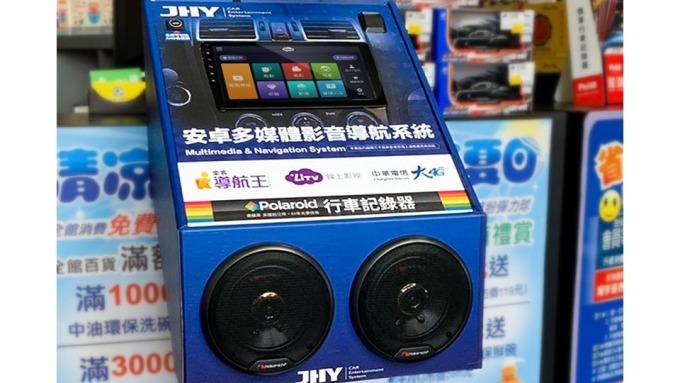 車上也能追劇!LiTV攜手金宏亞科技,推車用線上影音軟體。(圖:LiTV 線上影視提供)