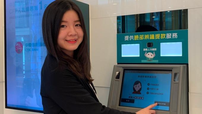 中國信託無卡提款客戶突破90萬 再升級「刷臉」也能提款。(鉅亨網資料照)