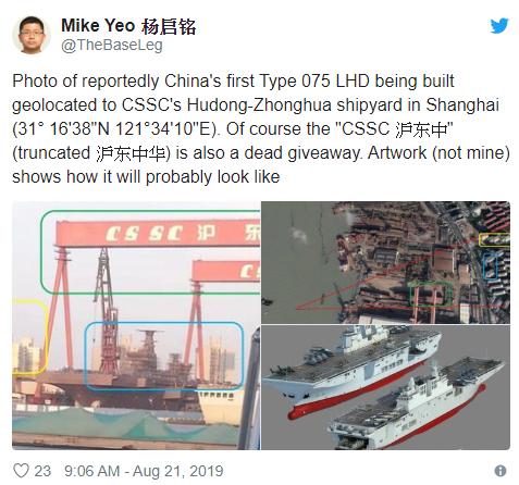 解放軍表示 075 型的直升機護衛艦正在準備作業中 (圖片:Zero Hedge)