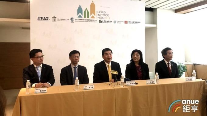 〈世界投資者週論壇〉開放銀行未來5-10年將進階三階段 刺激金融業數位轉型