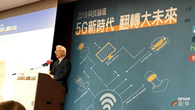 〈5G論壇〉行政院:5G三大特性 將創造新商業模式