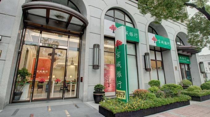 京城銀前3季獲利年減44.6% 擬註銷庫藏股減資降低股本