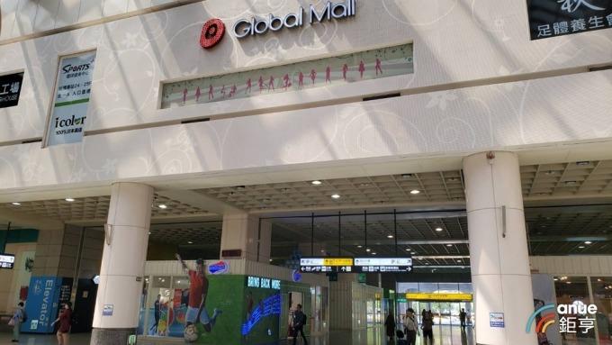 環球購物中心板橋店。(鉅亨網記者王莞甯攝)