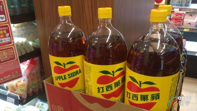 蘋果西打製造商大飲股東會今再度流會 出席率僅0.63%