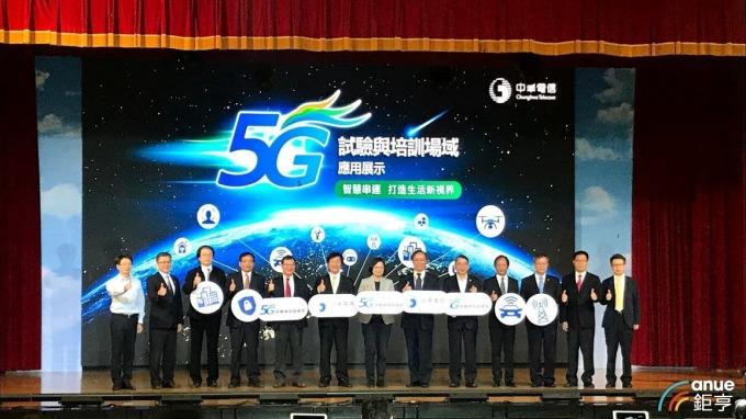 〈5G試驗場域〉中華電秀5G應用 子公司勤崴展示自駕車